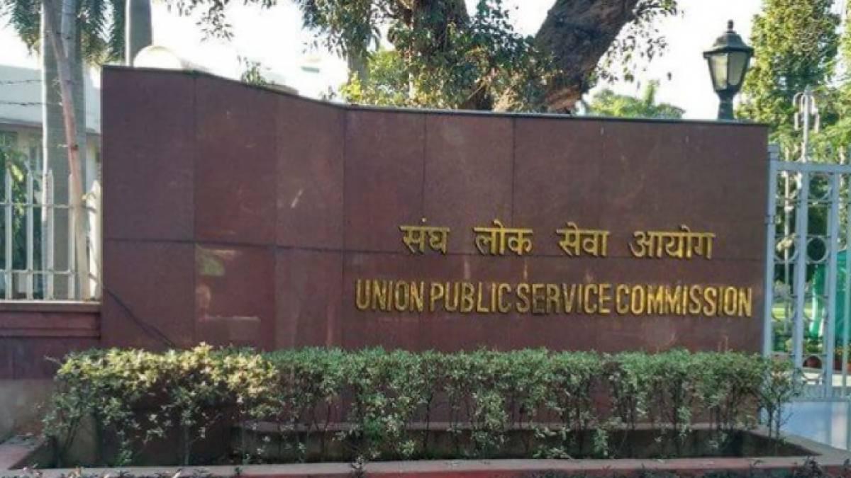 upsc bhawan