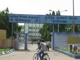 DSP Hospital