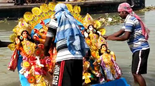 Durga bhasan