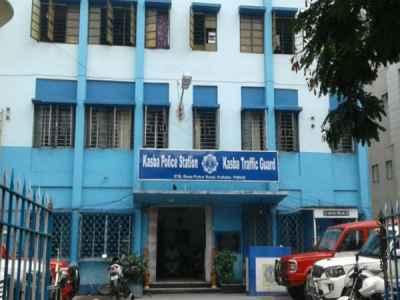Kasba Police Station