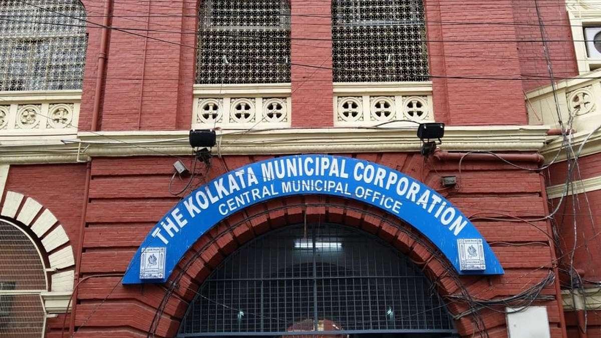 Kolkata Municipality-1