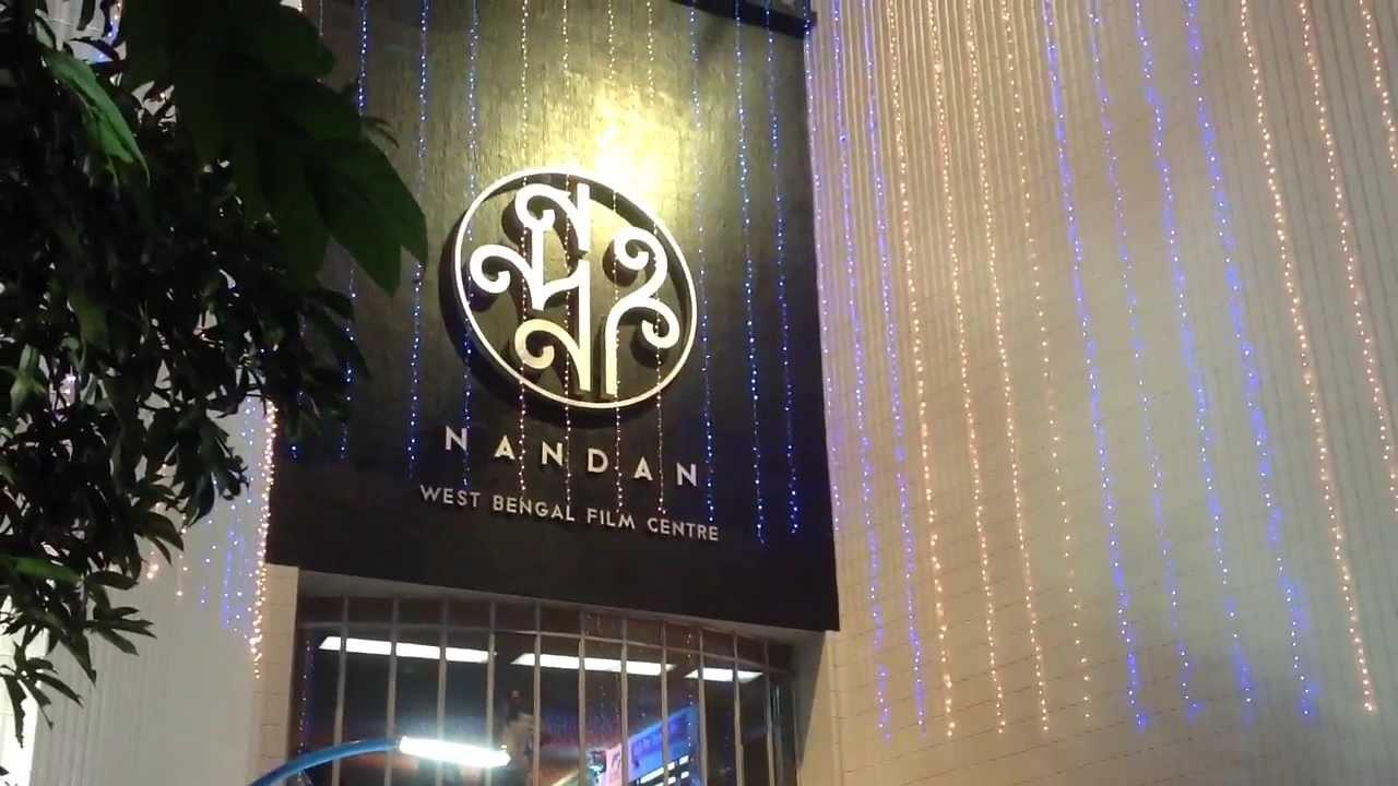 Nandan