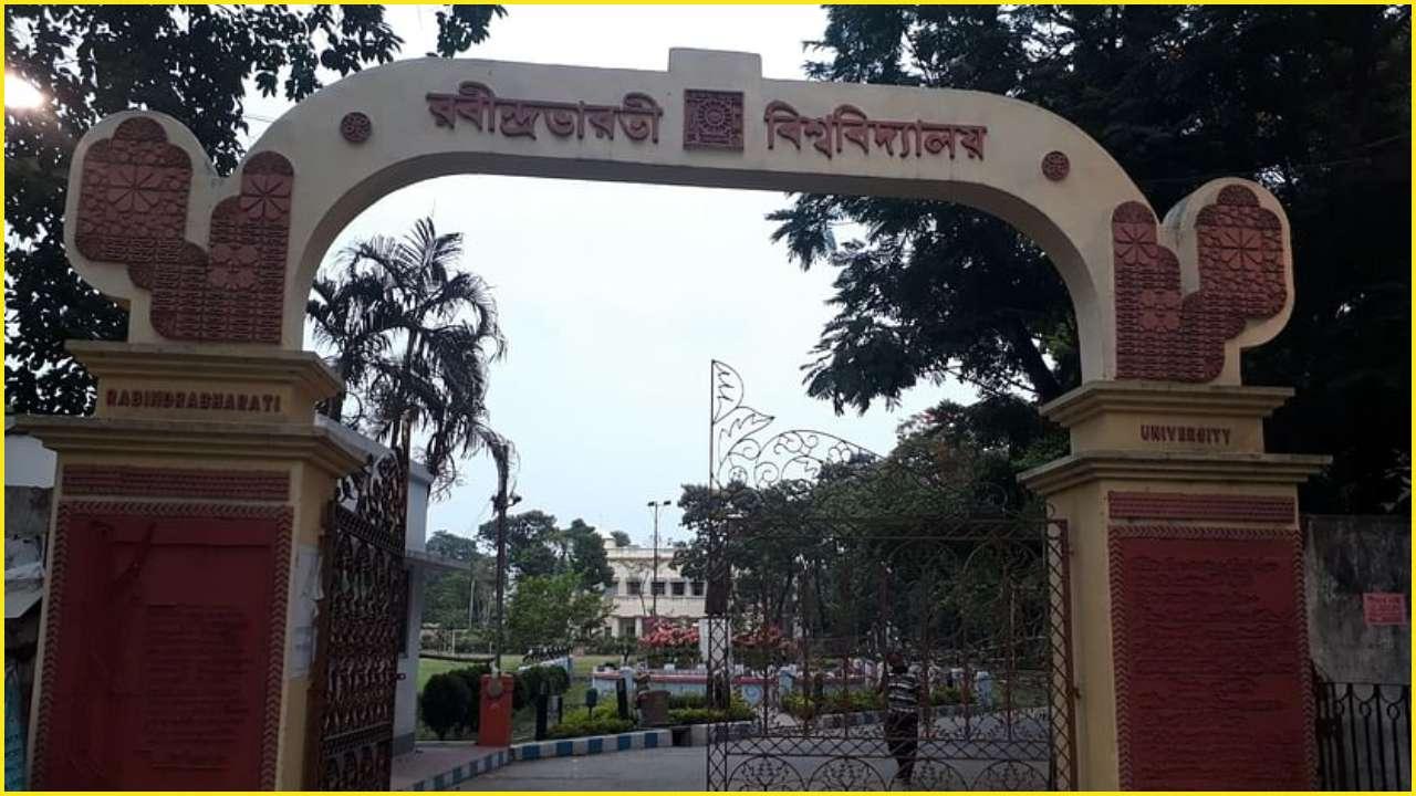 Rabindrabharati University