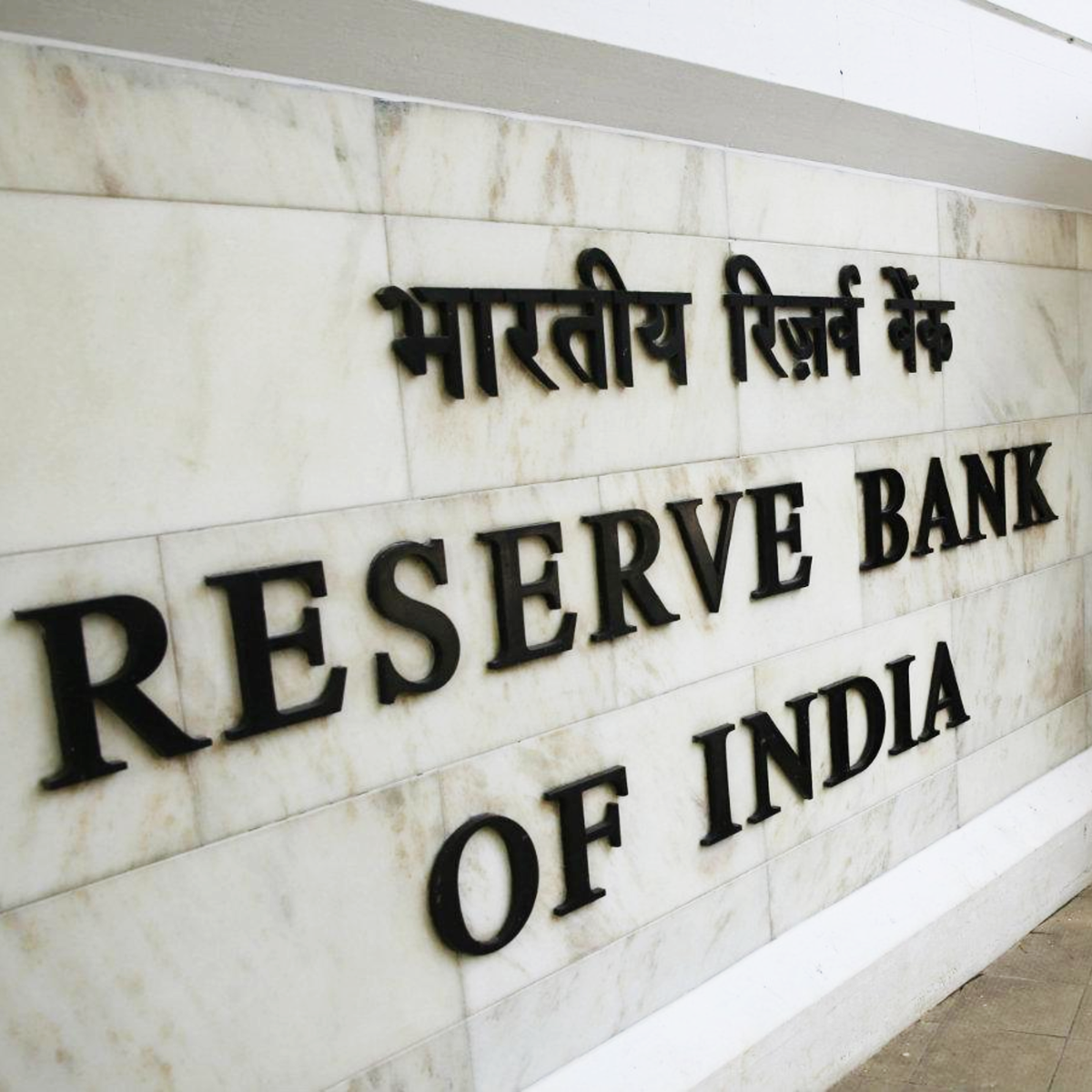 Reserve Bank of India-3