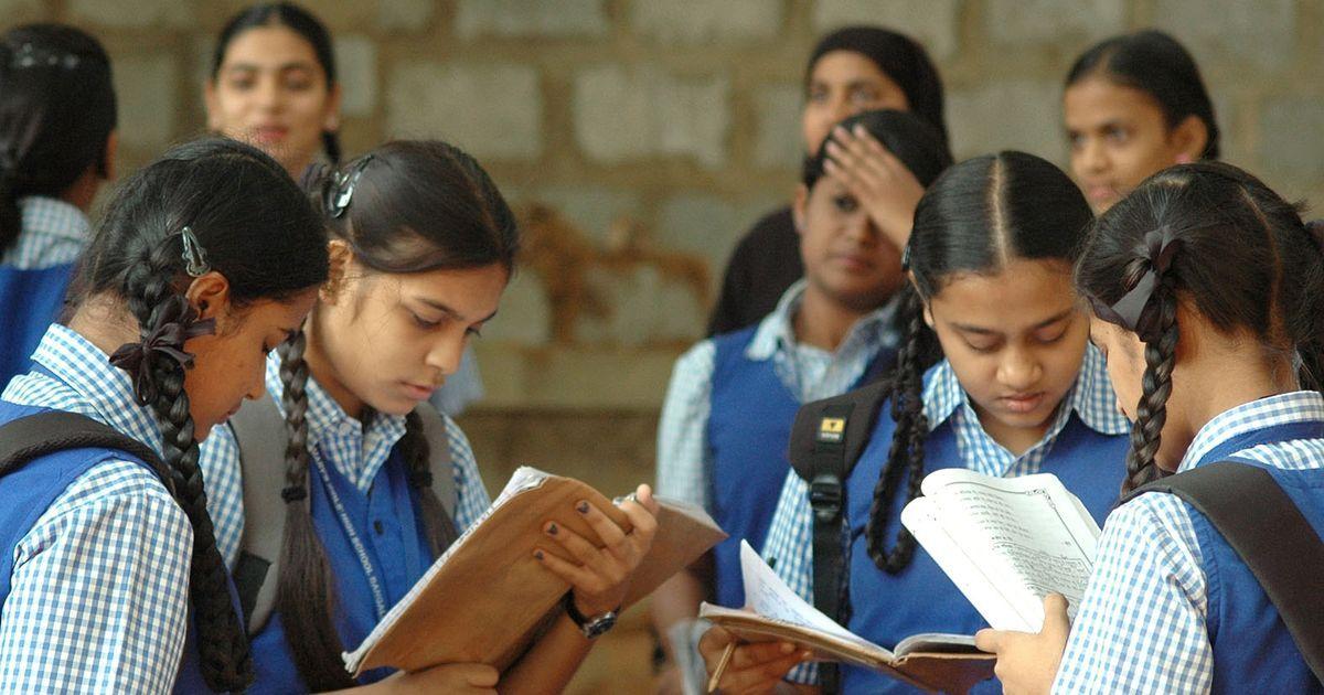 ICSE Students-1