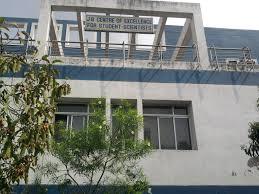 Jagadish Bose National Science