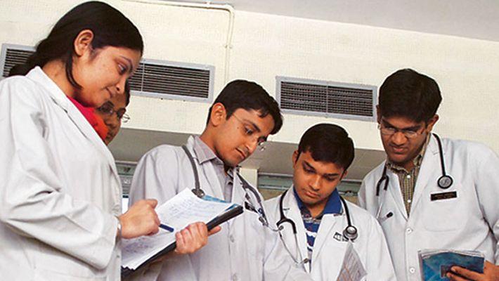 Medical College-1