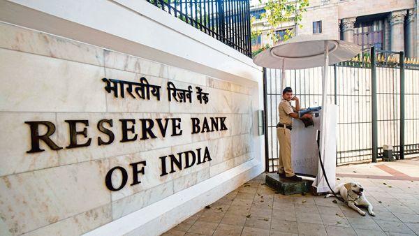 RBI Bank