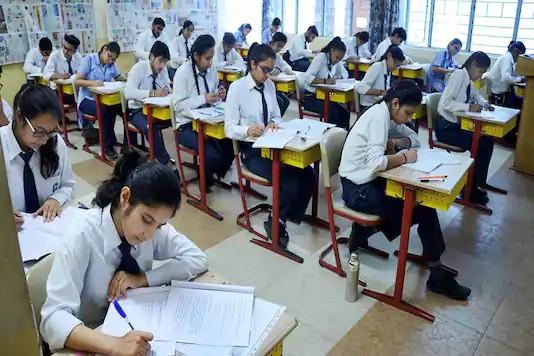 ICSE-ISC Board Exam
