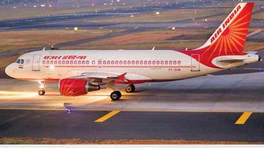 Indo-UK flight