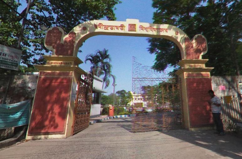 Rabindra Bharati University-2