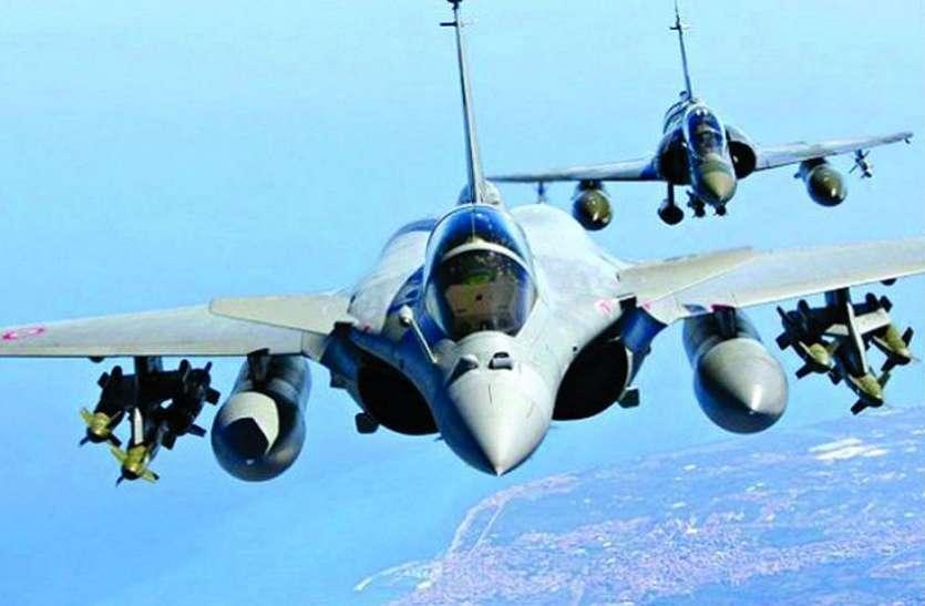 Rafal Aircraft