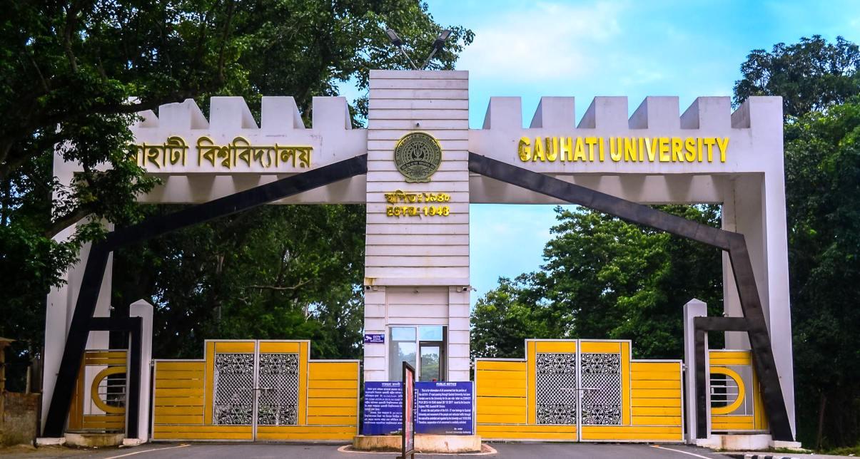 Gauhati University