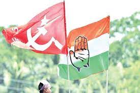 Left Congress Flag