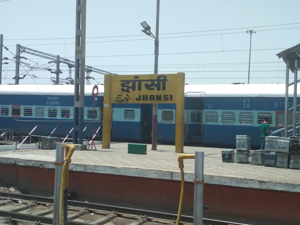 NCR Jhansi