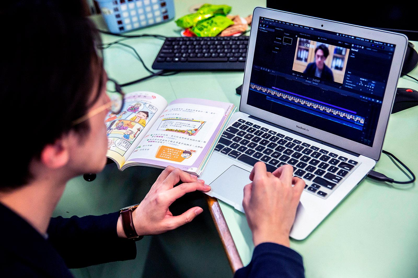 Online Education-2