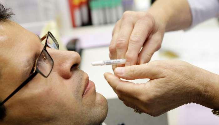Najal Vaccine