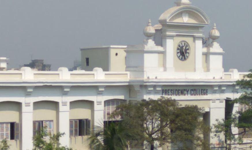 Presidency University-1