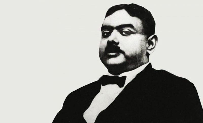 R.D. Banerji