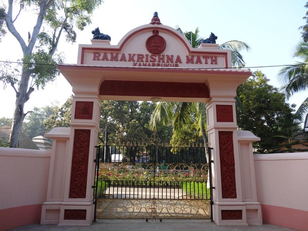 Ramakrishna Math-1