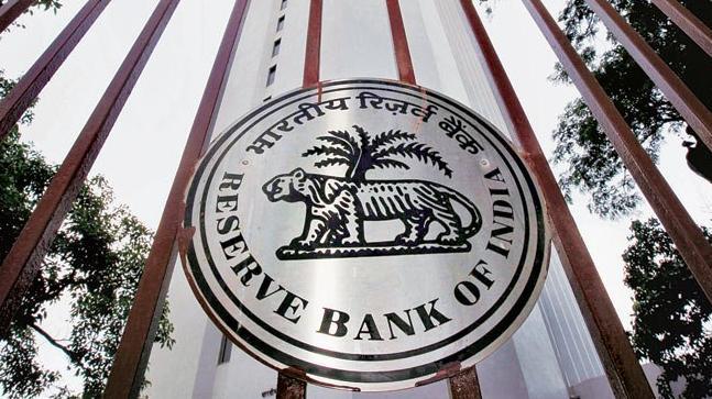 Reserve Bank-8