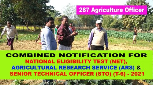 agriculture officer