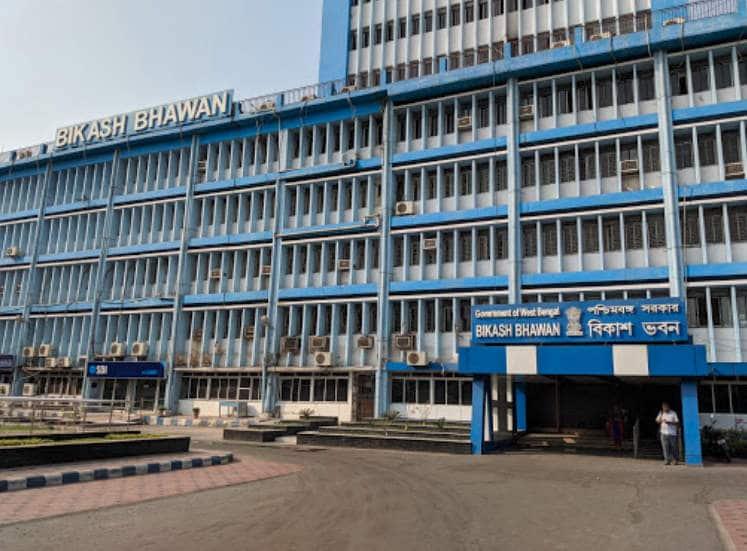 Bikash Bhawan-4