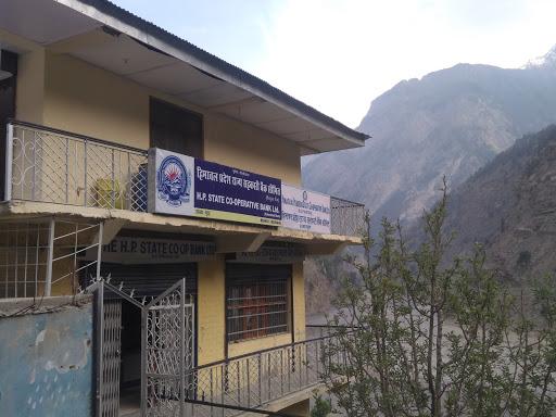HPS Cooperative Bank