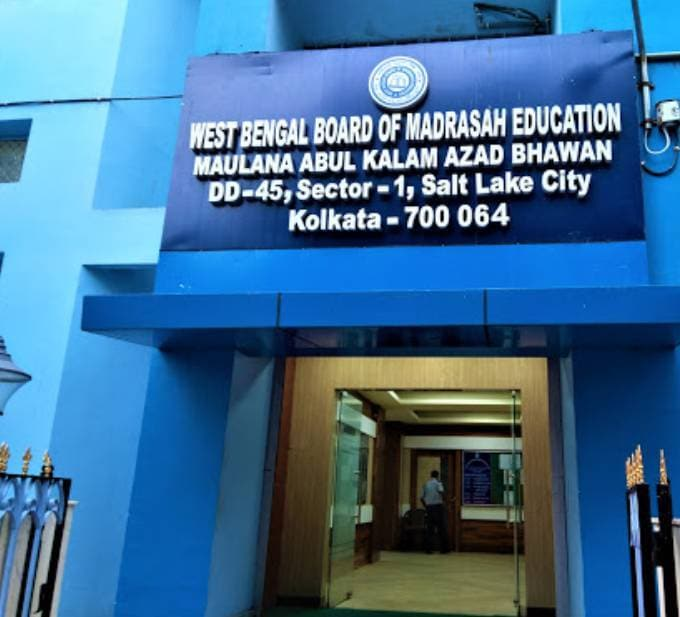 Madrasa Board-1