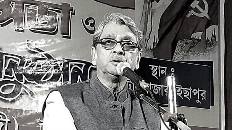 Sudarshan Roychowdhury-1